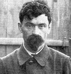 Яков Михайлович Юровский
