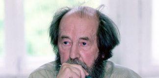 Александр Исаакиевич Солженицын