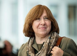 Светлана Александровна Алексиевич