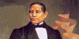 Бенито Хуарес